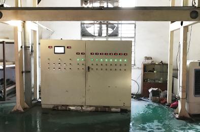 Máquina de controle de qualidade
