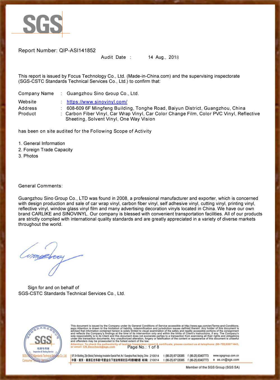 Certificação SINO GROUP SGS