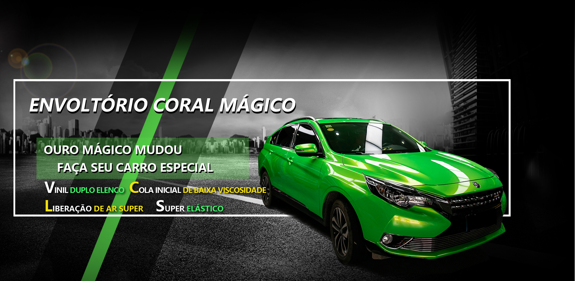 CARLIKE CL-MC Película de envolvimento do carro automotivo do vinil coral mágico